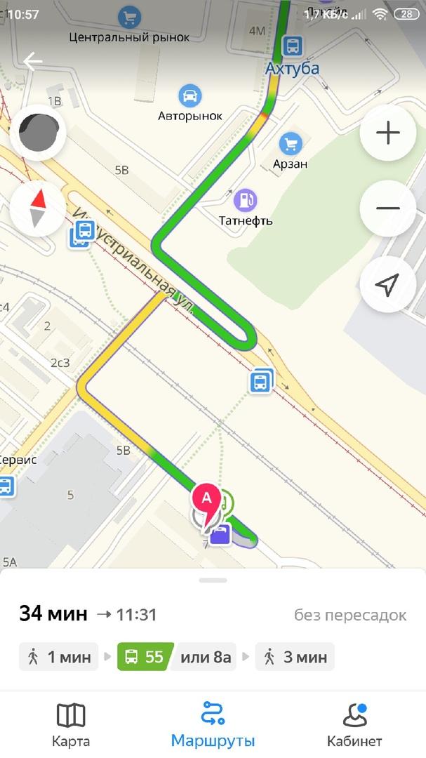 Общественный транспорт Нижнекамска