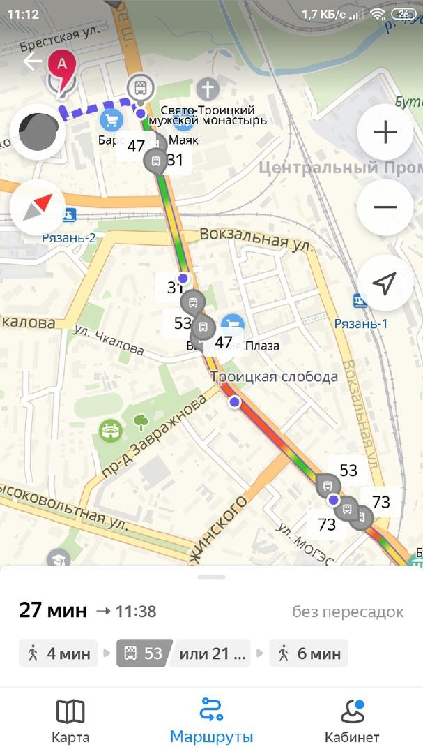 Проложить маршрут общественным транспортом