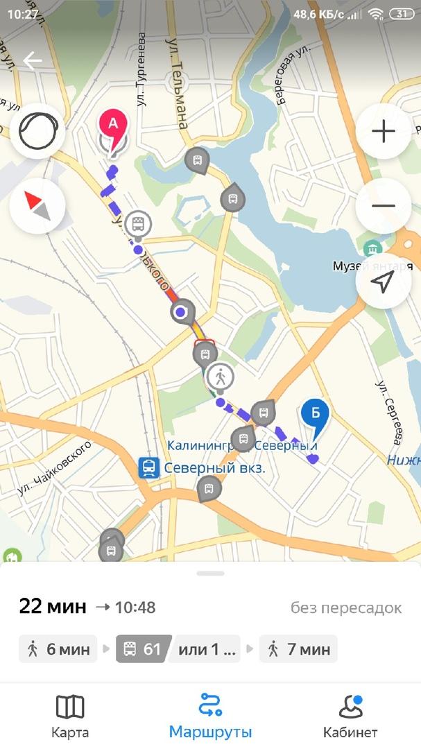 Яндекс транспорт Калининград онлайн на карте