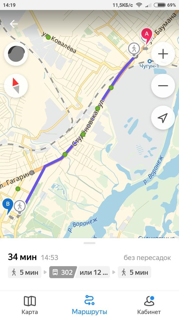 Яндекс транспорт Липецк 2