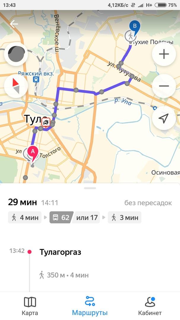 Яндекс транспорт Тула онлайн с компьютера