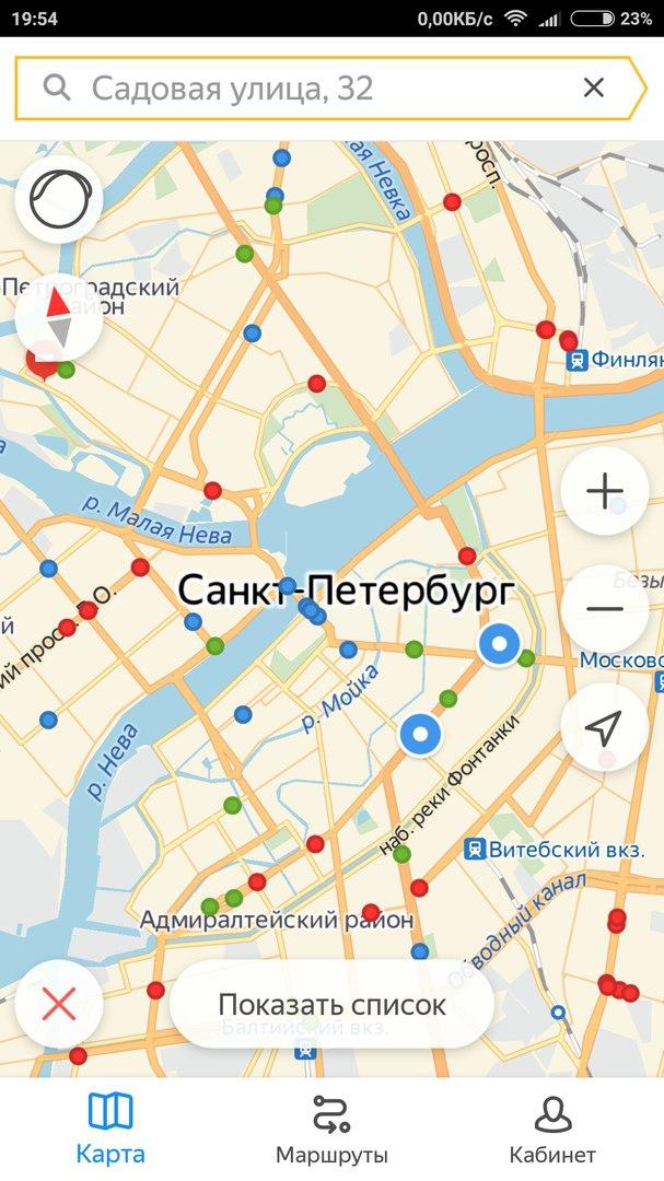 Яндекс транспорт в Санкт-Петербурге