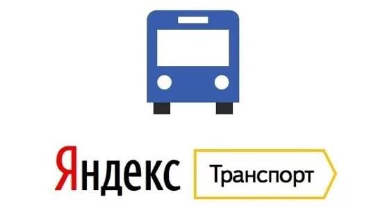 Логотип Яндекс транспорт