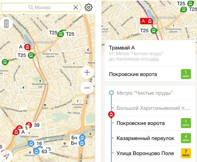 Маршрут на картах Яндекс Транспорт