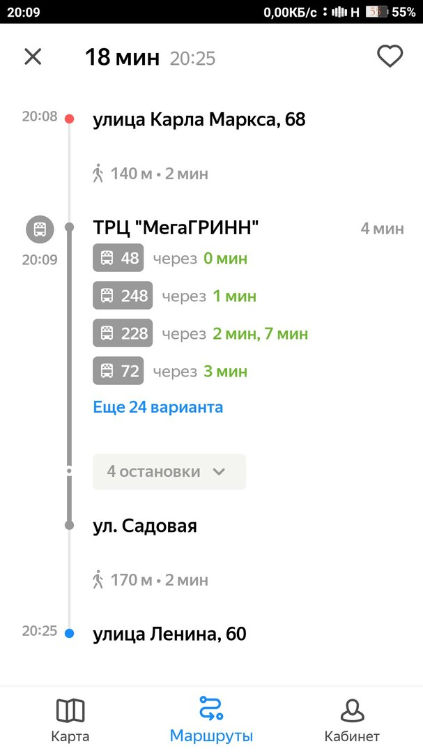 Маршрут Яндекс транспот Курск