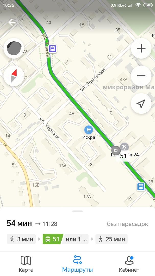Общественный транспорт Киселевска в реальном времени
