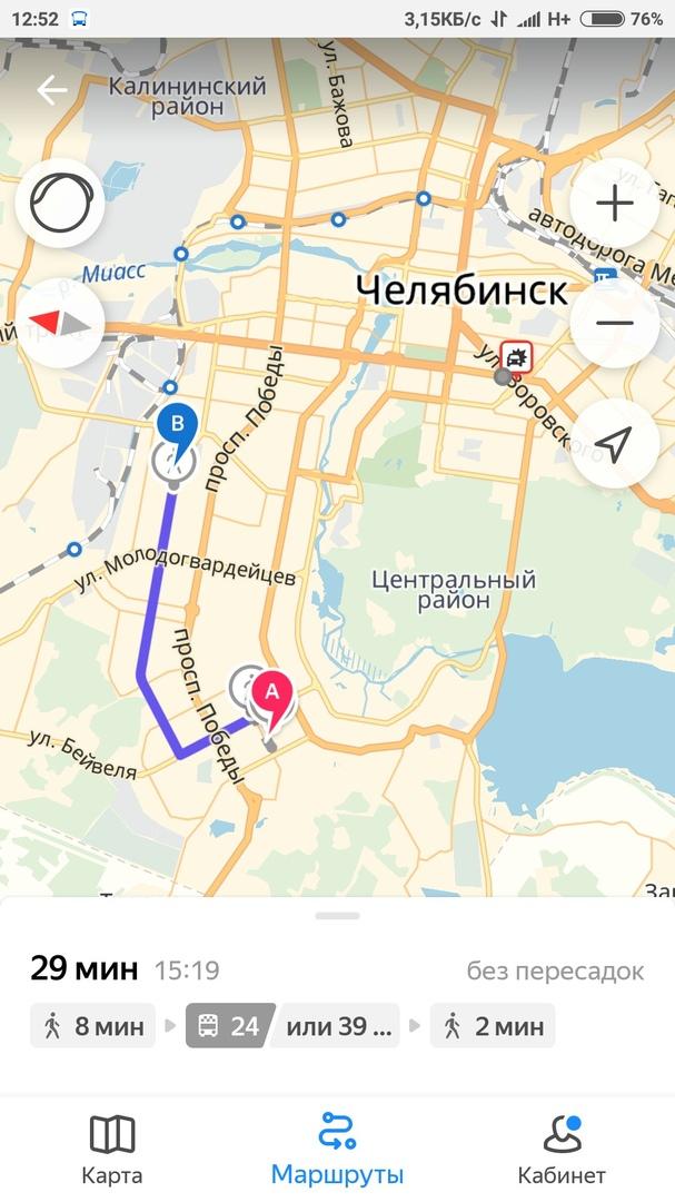Яндекс транспорт Челябинск