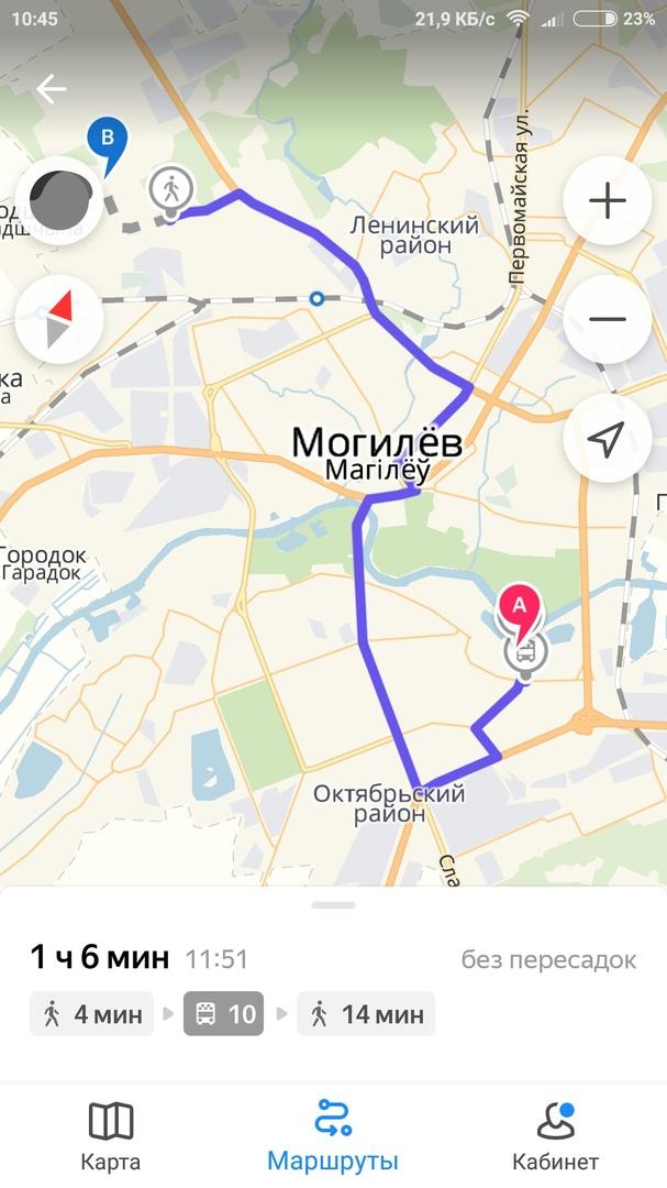 Яндекс транспорт Могилев