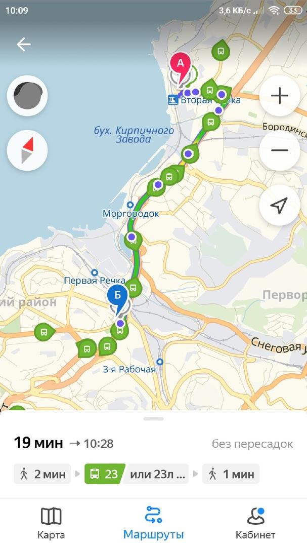 Яндекс транспорт онлайн во Владивостоке