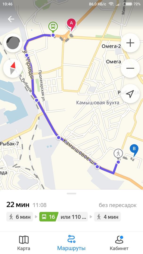 Яндекс транспорт Севастополь