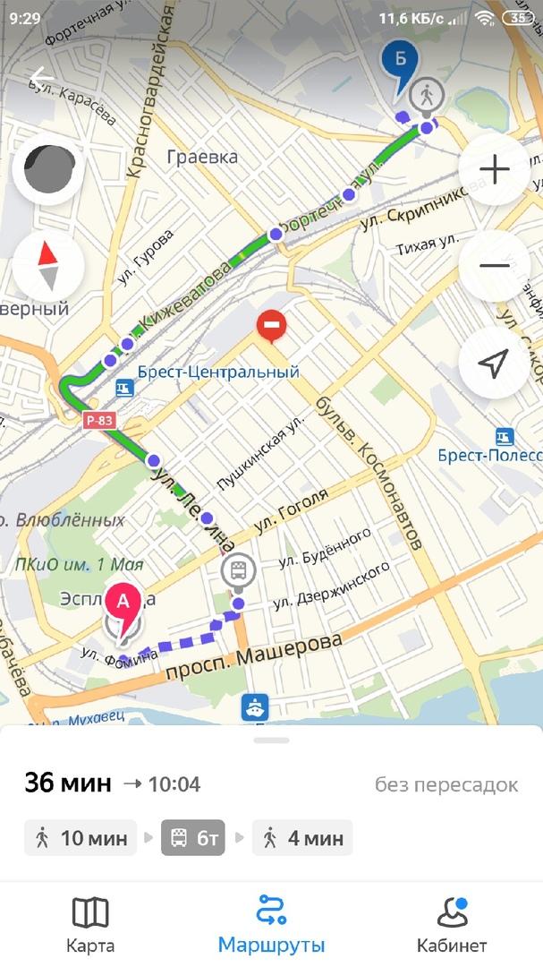 Яндекс транспорт в Бресте
