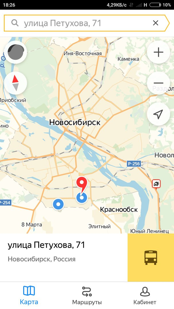 Яндекс транспорт в Новосибирске скачать бесплатно